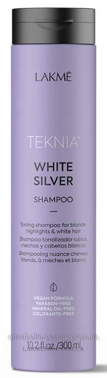 Lakme Teknia WHITE SILVER Shampoo - Шампунь для світлих і білих волосся 300 мл