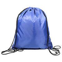 Рюкзак-мешок синего цвета для обуви