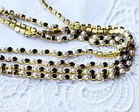 Стразовая цепь 1,5 мм, жемчужный-черный\золото, 10 см