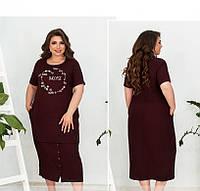 / Размер 52,54,56,58 / Женское яркое и привлекательное платье батали / 00099К-Бордо