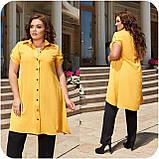 Нарядный костюм женский Удлиненная блуза и брюки Размер 48 50 52 54 56 58 60 62 64 66 В наличии 4 цвета, фото 2