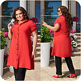 Нарядный костюм женский Удлиненная блуза и брюки Размер 48 50 52 54 56 58 60 62 64 66 В наличии 4 цвета, фото 4