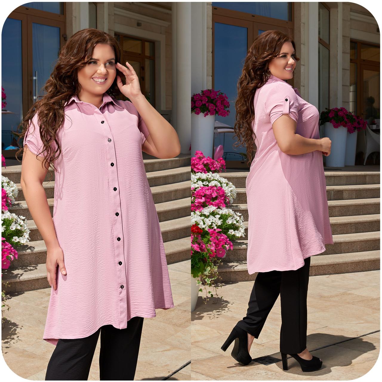 Нарядный костюм женский Удлиненная блуза и брюки Размер 48 50 52 54 56 58 60 62 64 66 В наличии 4 цвета