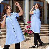 Нарядный костюм женский Удлиненная блуза и брюки Размер 48 50 52 54 56 58 60 62 64 66 В наличии 4 цвета, фото 3