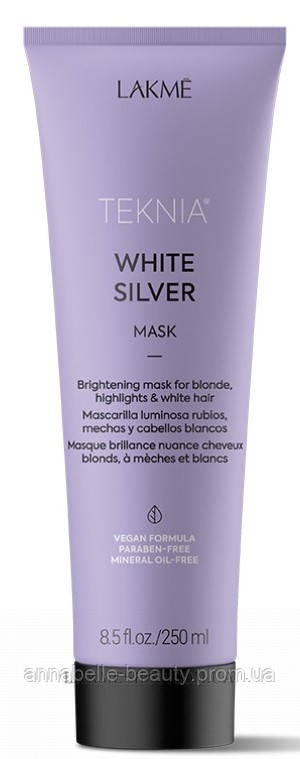Lakme Teknia WHITE SILVER Mask - Маска для светлых и белых волос 250 мл