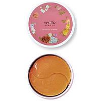 Гидрогелевые патчи с лососевым маслом Eyenlip Salmon Oil  Peptide Hydrogel Eye Patch 463586, КОД: 1572894