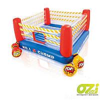 Надувной батут«Боксерский ринг» 48250 Intex 226 х 226 х 110 см