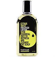 Fresh Heads Men's Grooming Tonic Citrus Twist - Тоник для волос 250 мл