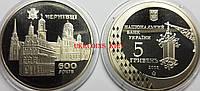 600 років м.Чернівці - Монета Національного Банку України, 5 гривень