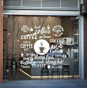 Наклейка на стену Кава понад усе (кофе, кава, слова кофе, декор в кофейню)