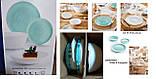 Ammonite Turquoise & White Сервиз столовый 19 пр. Luminarc P9909, фото 2