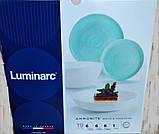 Ammonite Turquoise & White Сервиз столовый 19 пр. Luminarc P9909, фото 6
