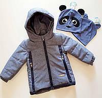 Современная, осенняя утеплённая куртка для мальчика. Рост 92, 98, 104,110.