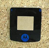 Стекло для мобильного телефона Motorola V3i