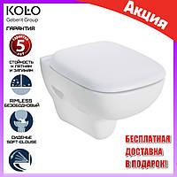 Унитаз подвесной безободковый Kolo Style Rimfree L23120000 с сиденьем микролифт soft close