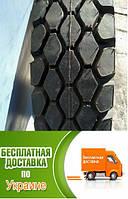 Шины Грузовые 260-508 9,00 R20 Кама ИН142