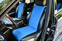 Накидки на сидения из Алькантары PREMIUM Синие (электрик) - на передние сиденья ОРИГИНАЛ ПОЛЬША