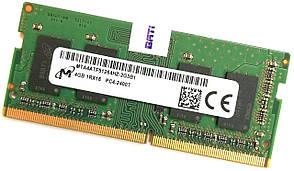 Оперативная память для ноутбука Micron SODIMM DDR4 4Gb 2400MHz 19200S 1R16 CL17 (MTA4ATF51264HZ-2G3B1) Б/У