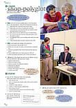 Учебник Cambridge English Empower B1+ Intermediate Student's Book, фото 9