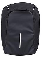 Большой черный рюкзак, внутри карман для ноутбука
