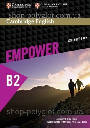 Учебник Cambridge English Empower B2 Upper-Intermediate Student's Book