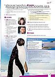 Учебник Cambridge English Empower B2 Upper-Intermediate Student's Book, фото 8