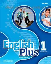 Учебник English Plus Second Edition 1 Student's Book