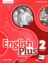 Рабочая тетрадь English Plus Second Edition 2 Workbook with access to Practice Kit (Edition for Ukraine)