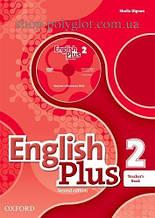 Книга для учителя English Plus Second Edition 2 Teacher's Book with Teacher's Resource Disk and access to Practice Kit