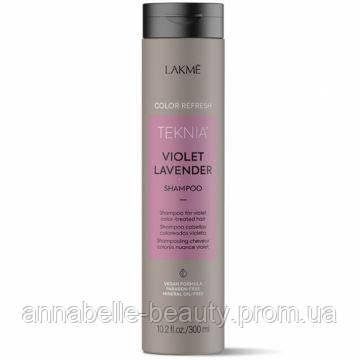 Lakme Teknia VIOLET LAVENDER Shampoo Refresh - Кольоровий шампунь для фарбованого волосся у фіолетовий колір 300 мл