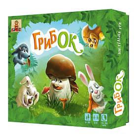 Игра настольная Bombat Game Грибок (2-6 игрока, 5+ лет) | Настольный игровой набор