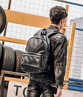 Рюкзак черный вместительный с карманами, в рюкзак поместиться ноут