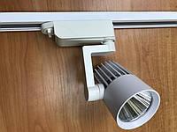 Светодиодный трековый светильник SL-4003 20W 6400К белый Код.58443
