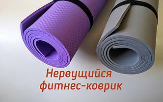 """Нервущийся , очень плотный йога - коврик (йога-мат) """"Eva-Fitness"""" для занятий йогой,фитнесом,пилатесом."""