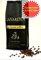 Кофе в зернах LaVarDDi MILANO DARK темной обжарки Купаж 1кг