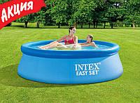 Надувной бассейн Intex easy set 244 х 76, Бассейн круглый, Семейный бассейн интекс для дома и дачи (2419 л)