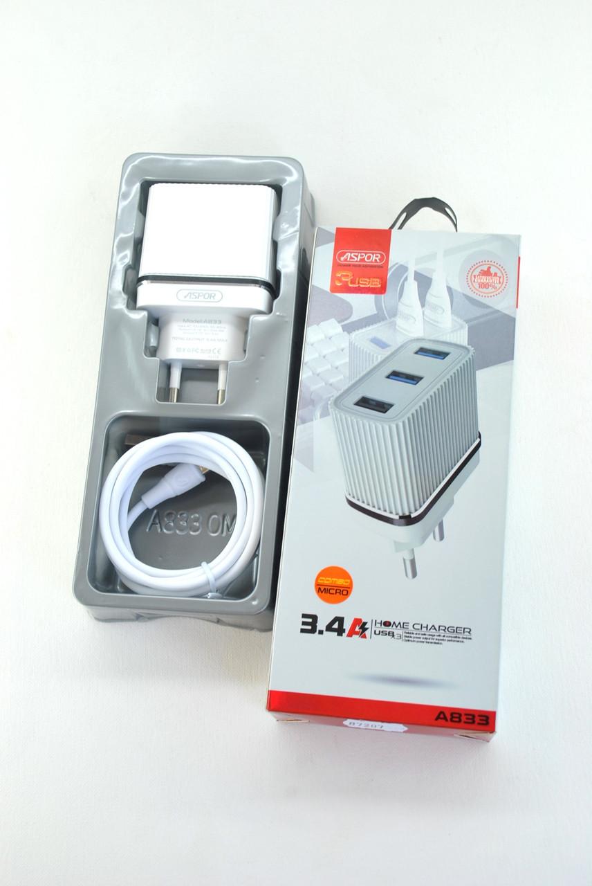 Зарядное устройство Aspor A833 3400 mAh 3 Usb + кабель Micro USB (orig 100%) White