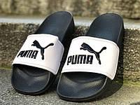 Мужские летние тапки шлепанцы Puma Черные (р.43) (LZ)