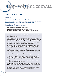 Учебник Introduction to International Legal English with Audio CDs, фото 4