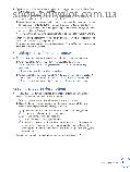 Учебник Introduction to International Legal English with Audio CDs, фото 5