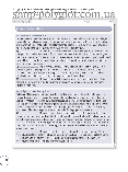 Учебник Introduction to International Legal English with Audio CDs, фото 6