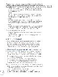 Учебник Introduction to International Legal English with Audio CDs, фото 10