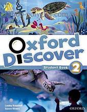 Учебник Oxford Discover 2 Student Book