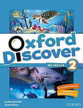 Рабочая тетрадь Oxford Discover 2 Workbook