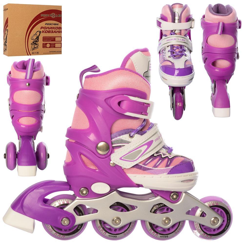 Ролики детские раздвижные Profi A4122-XS-V, размер 27-30, фиолетовый