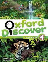 Учебник Oxford Discover 4 Student Book