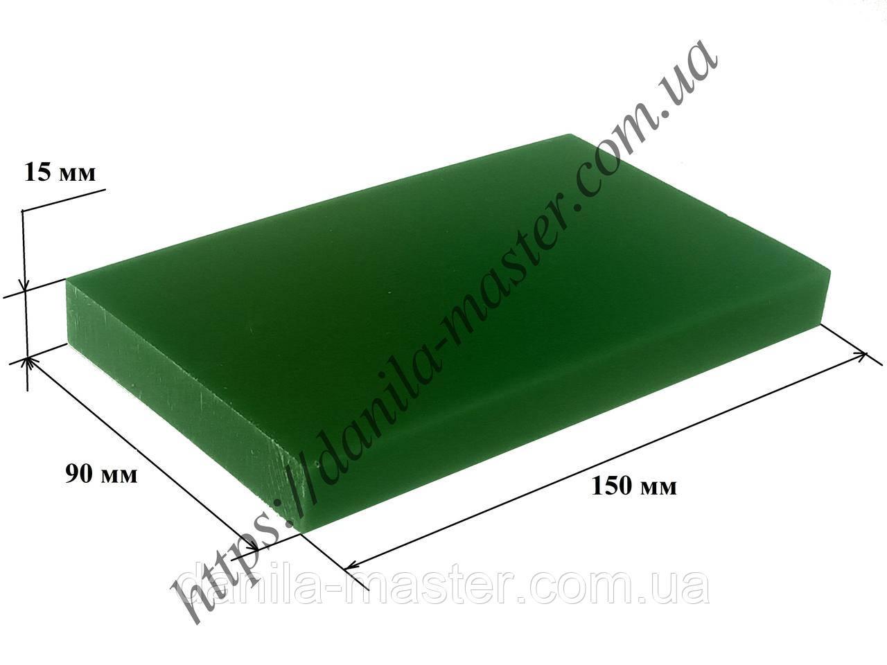 Модельный воск пластина зеленая (размер 150*90*15 мм)