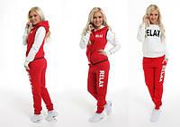 Спортивный костюм женский трехнитка большие размеры (цвета)  СЕВ481/1
