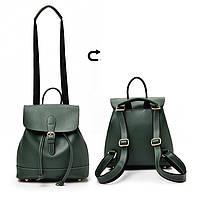 Модный женский рюкзак темно зеленого цвета