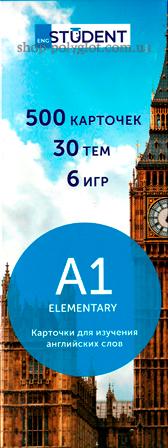 Карточки для изучения английских слов A1 Elementary